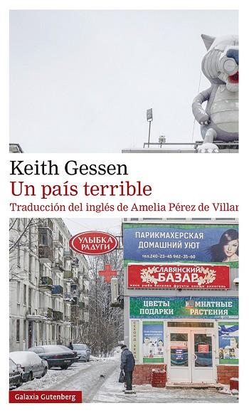 UN PAÍS TERRIBLE | 9788417971526 | GESSEN, KEITH
