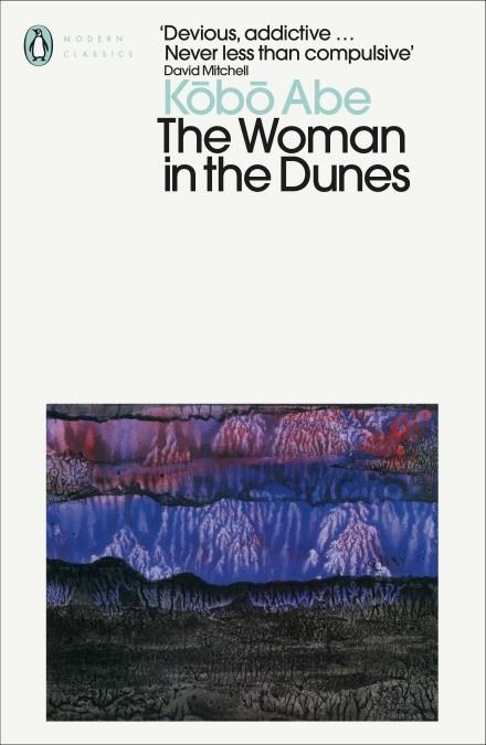 THE WOMAN IN THE DUNES | 9780141188522 | KOBO ABE